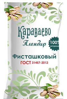 Мороженое пломбир фисташковый 70г 16,5% жир., в вафельном стаканчике, ГОСТ, Караваево