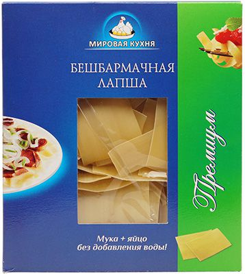 Лапша бешбармачная яичная 230г для бешбармака, Мировая кухня