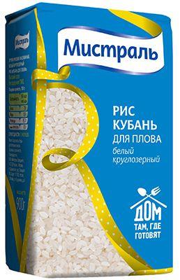 Рис Кубань для плова 900г Мистраль
