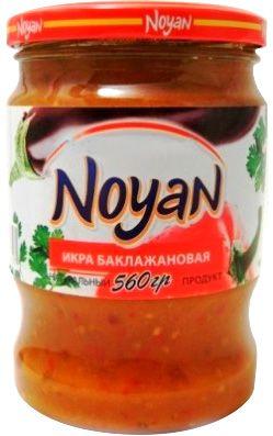 Икра из баклажанов 560г натуральный продукт, без консервантов, Noyan, Армения
