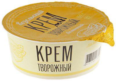 Крем творожный лимонный 7% жир., 150г Козельский МЗ, 14 суток