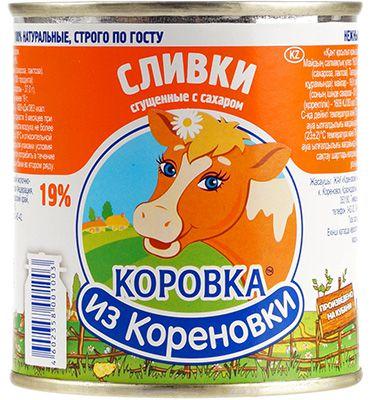 Сливки сгущенные 19% жир., 360г Коровка из Кореновки