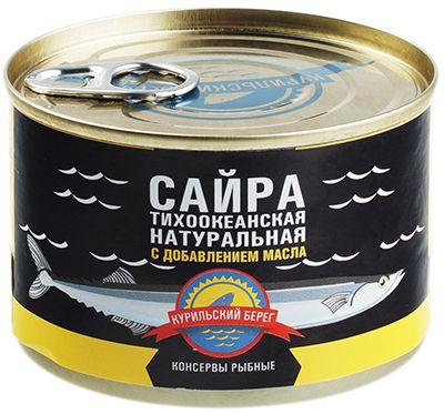 Сайра натуральная с добавлением масла 250г тихоокеанская, Курильский Берег