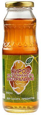 Сироп топинамбура натуральный 330г пребиотик, без сахара