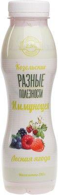 Иммуноцея Лесная ягода 2,5% жир., 290г Козельские разные полезности, 10 суток