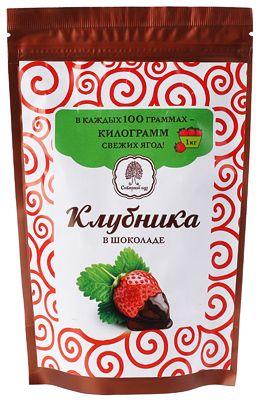 Конфеты Клубника в шоколаде 100г Сибирский кедр
