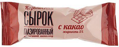 Сырок творожный с какао 5% жир., 40г глазированный, Козельский МЗ, 10 суток