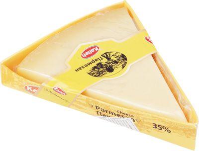 Сыр твердый Пармезан 35% жир., 150г Kalleh, Иран
