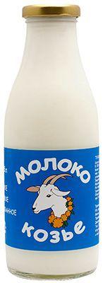 Молоко козье 2,8-5,5% жир., 525мл цельное, пастеризованное, 9 суток