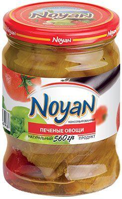 Овощи печеные 560г без консервантов, натуральные ингредиенты, Армения