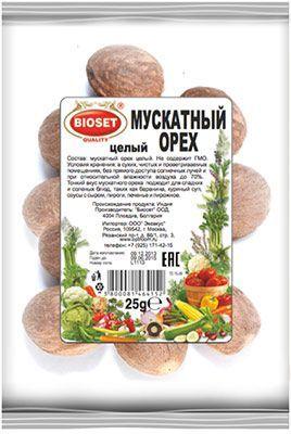 Мускатный орех целый 25г Болгария