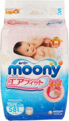 Подгузники Moony, S (4-8 кг) 81 шт, Япония, для мальчиков и девочек