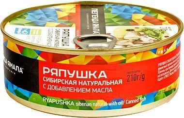 Ряпушка сибирская консервированная 210г натуральная, в масле