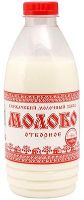 Молоко Киржачское 3,4-6% жир., 930г отборное, пастеризованное, 10 суток
