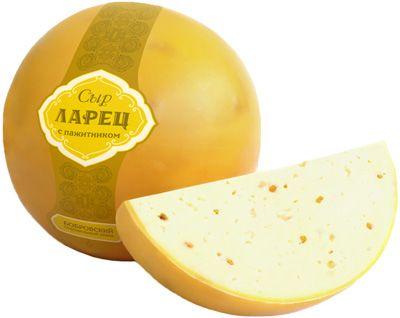 Сыр Ларец с пажитником ~ 0,9кг шар, 50% жир., Бобровский СЗ