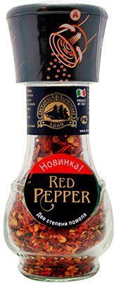 Перец красный 27г Drogheria e Alimentari, мельница 2 степени помола