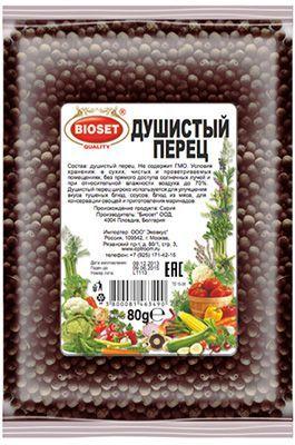 Перец душистый 80г горошек, Болгария