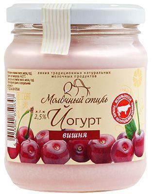 Йогурт вишневый 2,5% жир., Молочный стиль 250г термостатный, обогащенный бифидобактериями, 21 сутки