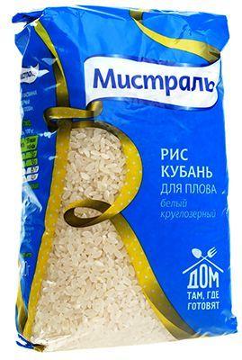 Рис Кубань 900г белый, круглозерный , Мистраль