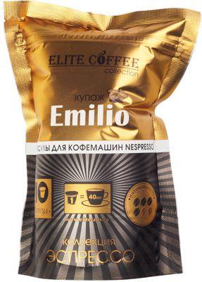 Кофе Elite купаж Эмилио 50г 10 капсул *5г, крепость 4, подходит для Nespresso