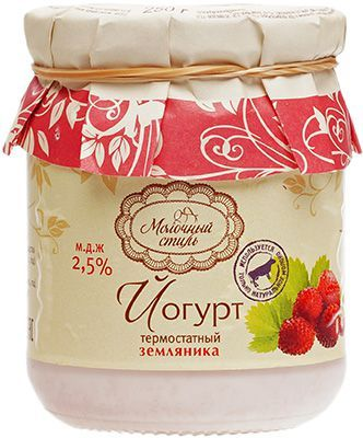 Йогурт земляничный термостатный 2,5% жир., 250г обогащенный бифидобактериями, Молочный стиль, 21 сутки