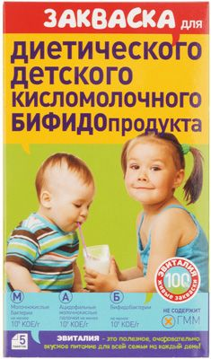 Закваска для Бифидопродукта Эвиталия 10г 5шт*2г, 100% живая закваска бактериальная