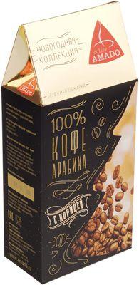 Кофе AMADO Арабика с корицей 150г 100% Арабика, молотый, бережной обжарки