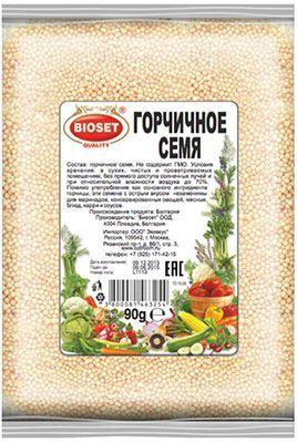 Горчичное семя 90г Болгария