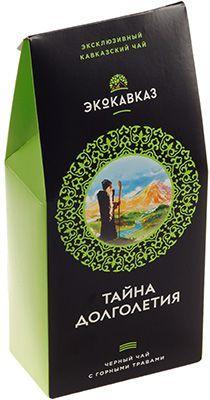 Чайный напиток Тайна долголетия 70г чай черный с горными травами, ручной сбор, ЭкоКавказ