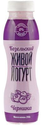 Йогурт живой Черника 0% жир., 290г Козельский МЗ, 10 суток