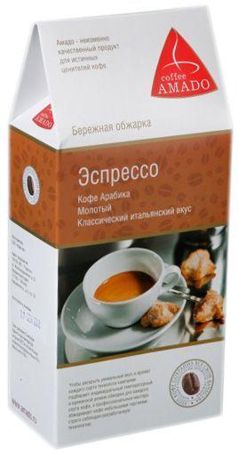 Кофе AMADO Эспрессо 150г молотый, бережной обжарки, Россия