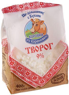 Творог Коровка из Кореновки 9% жир., 400г ГОСТ, по-домашнему с Кубани, 14 суток