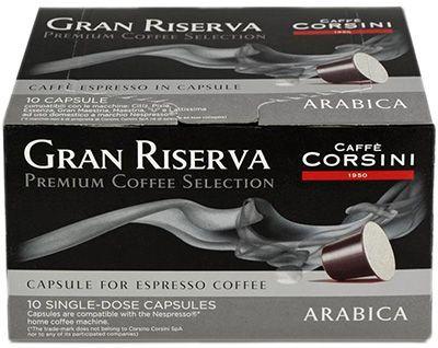 Кофе Гран Ризерва Арабика 52г 10 капсул, молотый, аналог, подходит для Nespresso, Италия