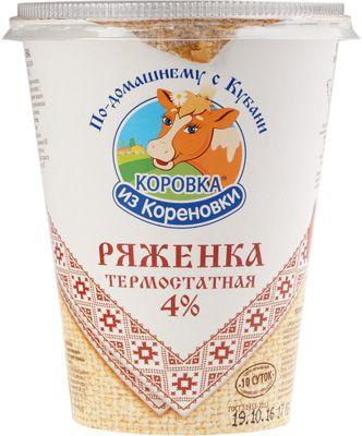 Ряженка Коровка из Кореновки 4% жир., 350г хорошо томленая, термостатная, По-домашнему с Кубани