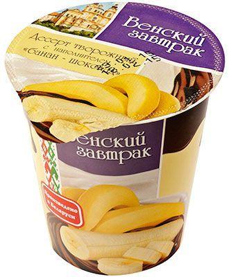Десерт творожный Банан-шоколад 4% жир., 150г Венский завтрак, Белоруссия