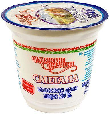 Сметана 20% жир., 230г Белоруссия