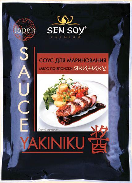 Соус Якинику для маринования мяса по-японски 80г Сэн Сой Премиум