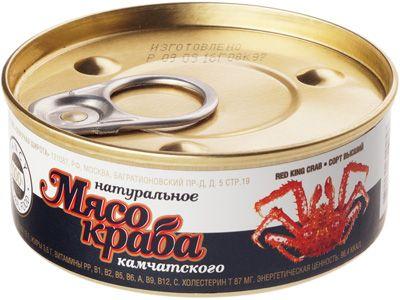 Мясо камчатского краба консервированное 100г натуральное, масса краба нетто 60г, высший сорт