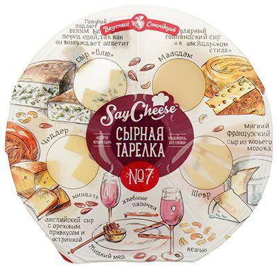 Сырная тарелка №7 185г Вкусный стандарт