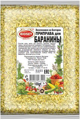 Приправа для баранины 100г Болгария
