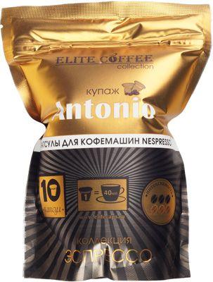 Кофе Elite купаж Антонио 50г 10 капсул *5г, крепость 3, подходит для Nespresso