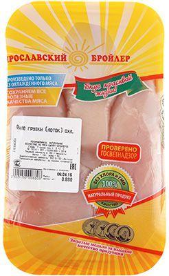 Филе грудки цыпленка-бройлера ~ 750г замороженное, без кости, без кожи
