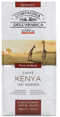 """Кофе DELL'ARABICA Кения 500г 100% арабика, """"АА"""" Вашед, в зернах, Италия"""