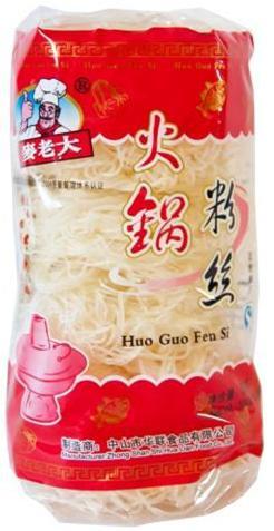 Лапша рисовая Mai Lao da 300г порционная
