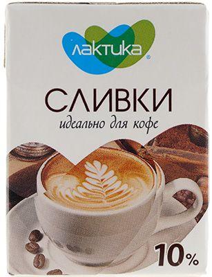 Сливки для кофе 10% жир., 200мл ультрапастеризованные, Лактика