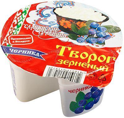 Творог черника 5% жир., 140г зерненый, Славянские Традиции, Белоруссия, 20 суток