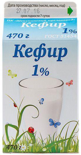 Кефир Шекснинский 1% жир., 470г Шекснинский МЗ, 7 суток