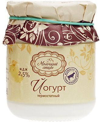 Йогурт натуральный термостатный 2,5% жир., 250г Молочный стиль, 21 сутки