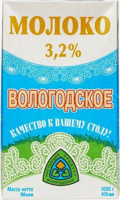 Молоко Вологодское 3,2% жир., 1л ультрапастеризованное, Россия, 180 суток