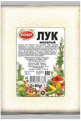 Лук молотый 80г Болгария